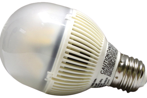 A Int Lamp V-series